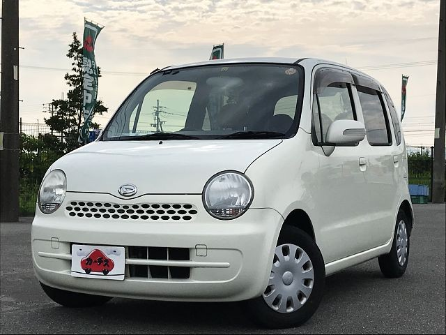 Japanese Used Cars | Used Cars | Second Hand Cars
